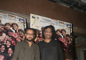 Super 30 Special screening