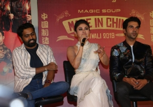 Rajkummar Rao, Mouni Roy and others at the trailer launch of Made In China