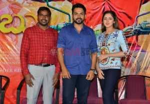 Chinna Babu Movie Success Meet