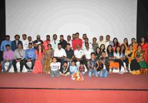 Manasina Mareyali Movie Audio Release