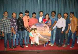 Samrtha Movie Audio Launch