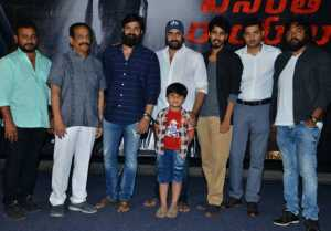 Veera Bhoga Vasantha Rayalu Movie 1st Look Launch