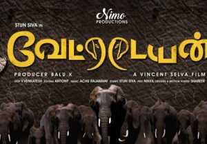 Vetaiyan First Look Motion Poster Launched By Actor Suriya