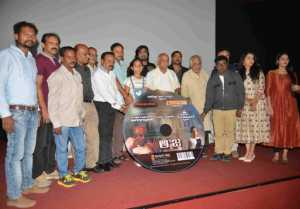 Ajja Kannada Movie Audio Release