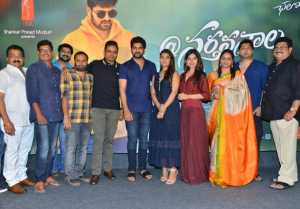 Nartanasala Movie Teaser Launch
