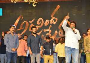 Aravinda Sametha Movie Success Meet