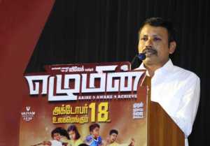 Ezhumin Press Meet