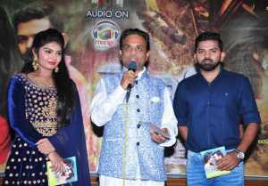 Moni Movie Audio Function