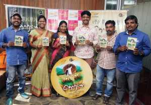 Thorati Audio Launch