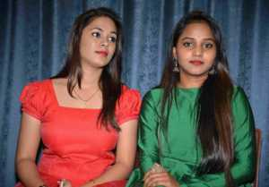 Adachanegaagi Kshamisi Movie Teaser Launch