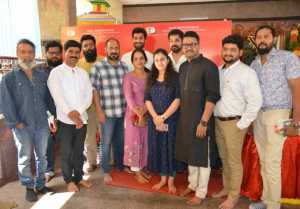Nathuram Movie Pooja and Press Meet