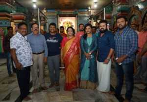 Yuvarathnaa Movie Launch