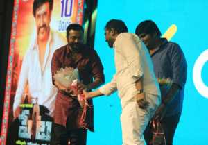 Peta Movie Pre Release Function
