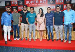 Kavacha Movie Success Meet