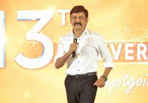 Zee TV Kannada 13th Anniversary Celebration In Bangalore