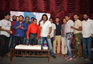 I Love You Film Success Meet