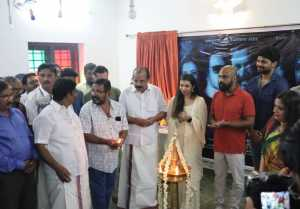 Kshanam Movie Pooja