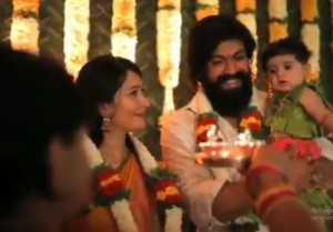 Radhika Pandit And Yash daughter Ayra Baby Naming Ceremony