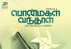 Ponmagal Vandhal (2019)