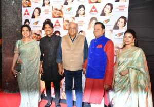 Akkineni Awards 2018 and 2019