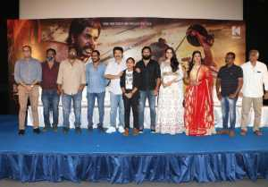 Mamangam Press Meet