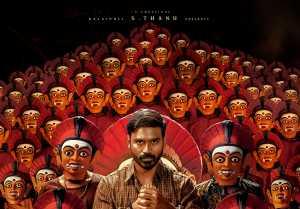 Karnan Movie posters