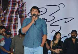 Raave Naa Cheliya Movie Trailer Launch Stills