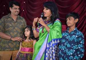 AKSHI Film Audio Launch