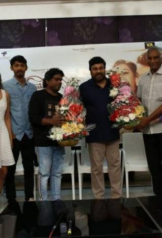 Pyaar Prema Kadal Movie Trailer Launched by Megastar Chiranjeevi