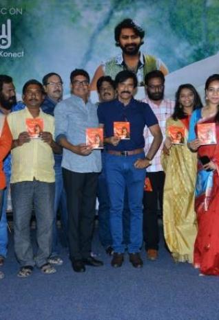 Natana Movie Audio Launch