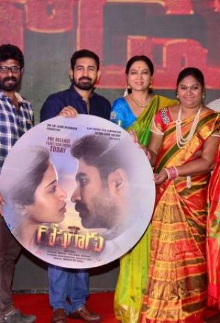 Roshagadu Movie Pre Release