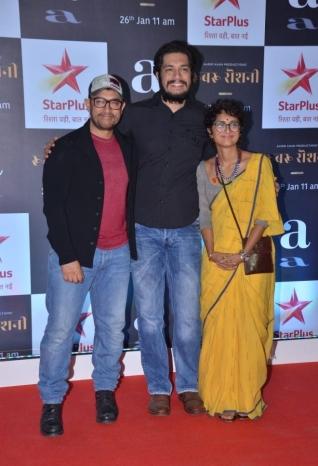 Celebs At Screening of Rubaru Roshni