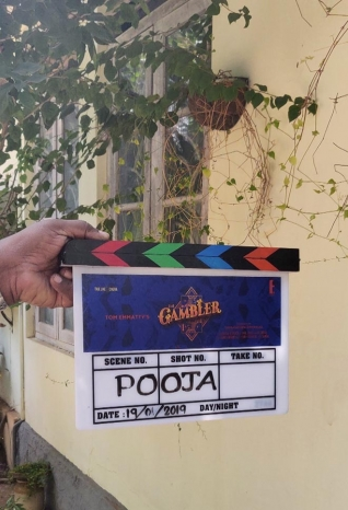 Gambler Movie Pooja