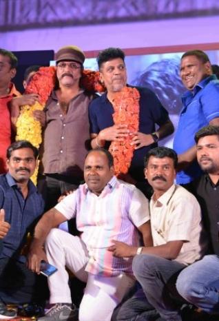 Ayushman Bhava Audio Release