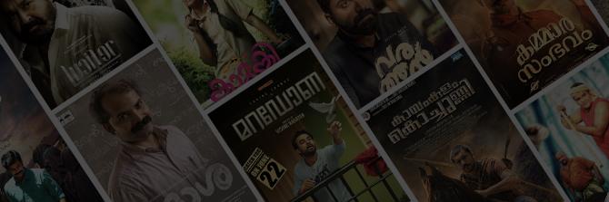 Malayalam movies online watching