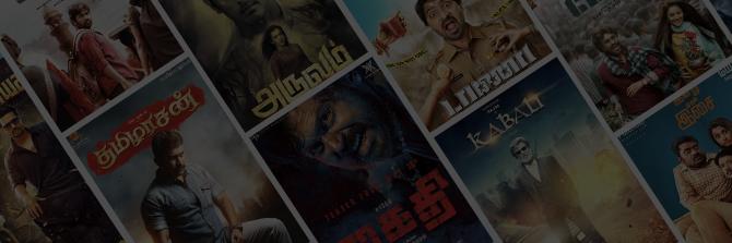 Tamil movies online watching