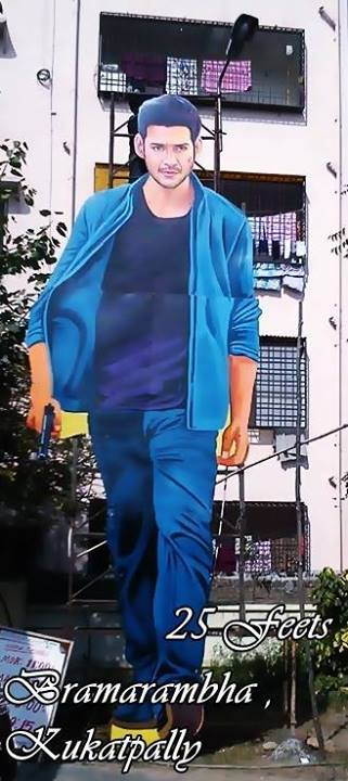 1 nenokkadine cut out
