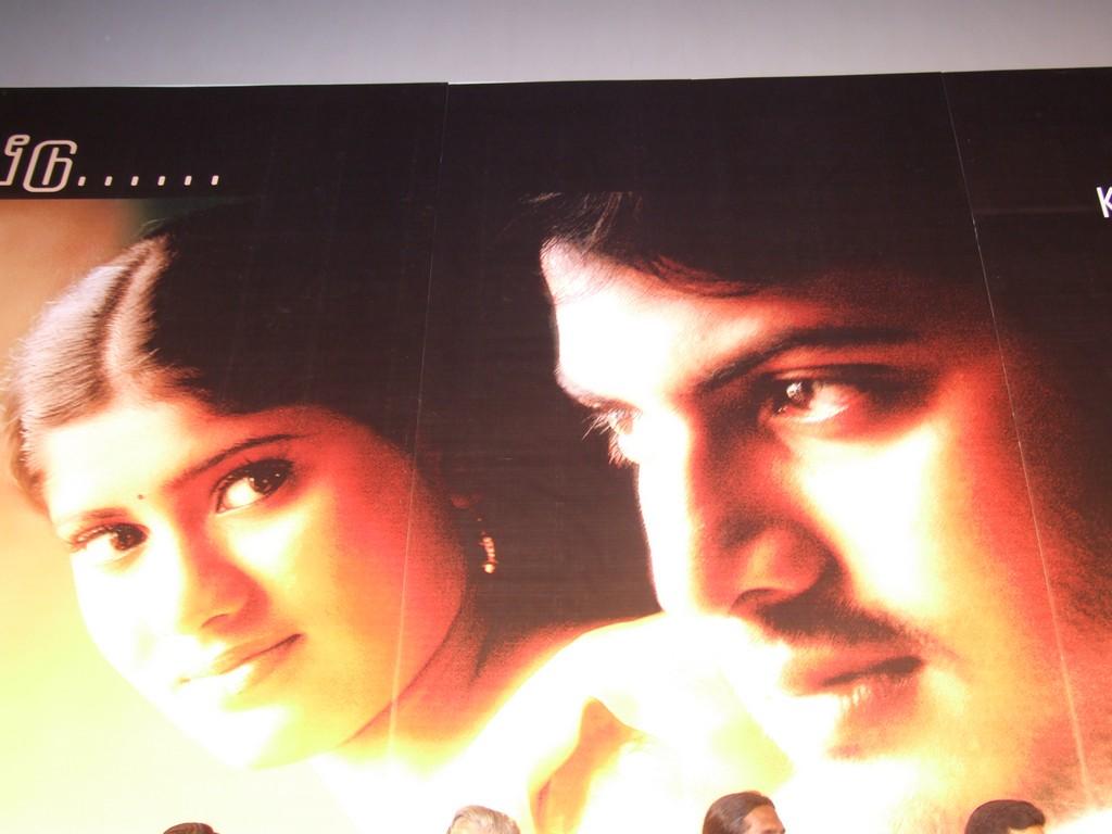 karthik anitha poster