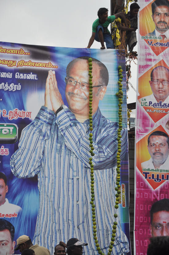 Endhiran fans celebrations