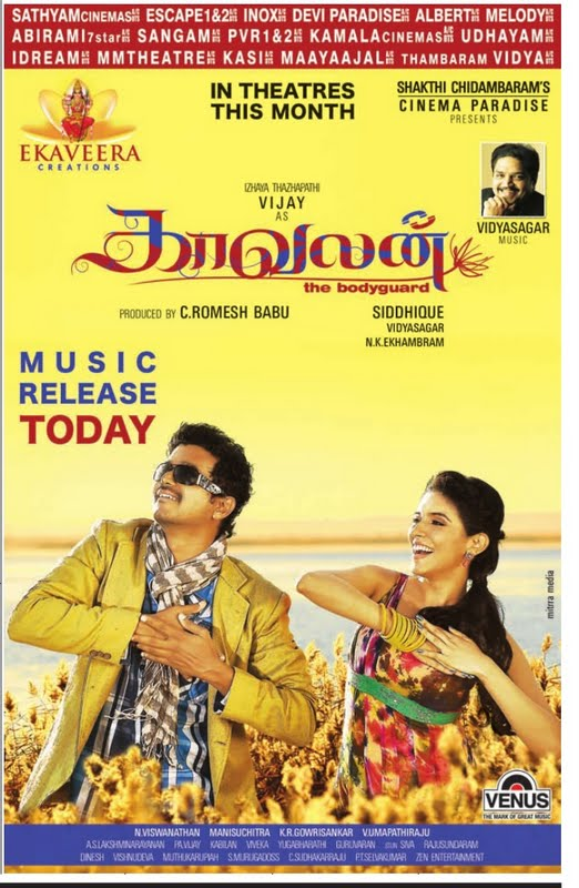 Kaavalan Songs Release Posters