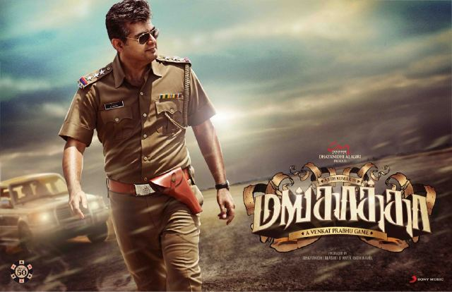 Mankatha Audio Poster