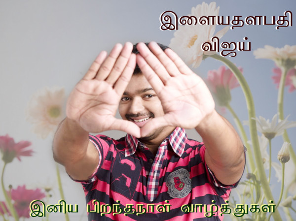 Wishing Vijay a very Happy Birthday