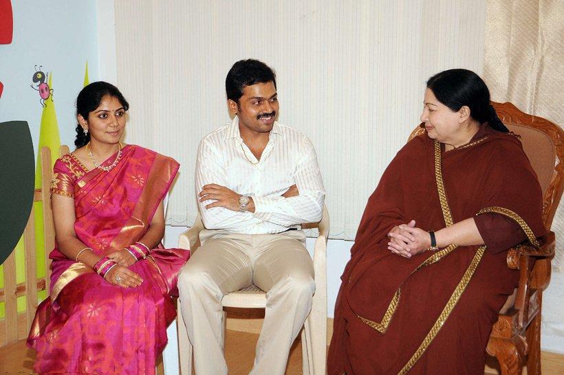 Ranjani & Karthi with CM Jayalalitha