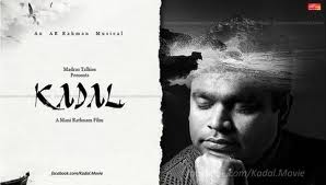 Kadal poster with ARR