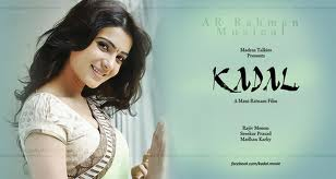 Kadal poster with Samantha