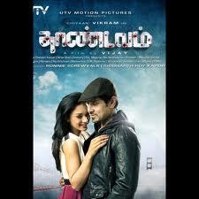 Thaandavam poster