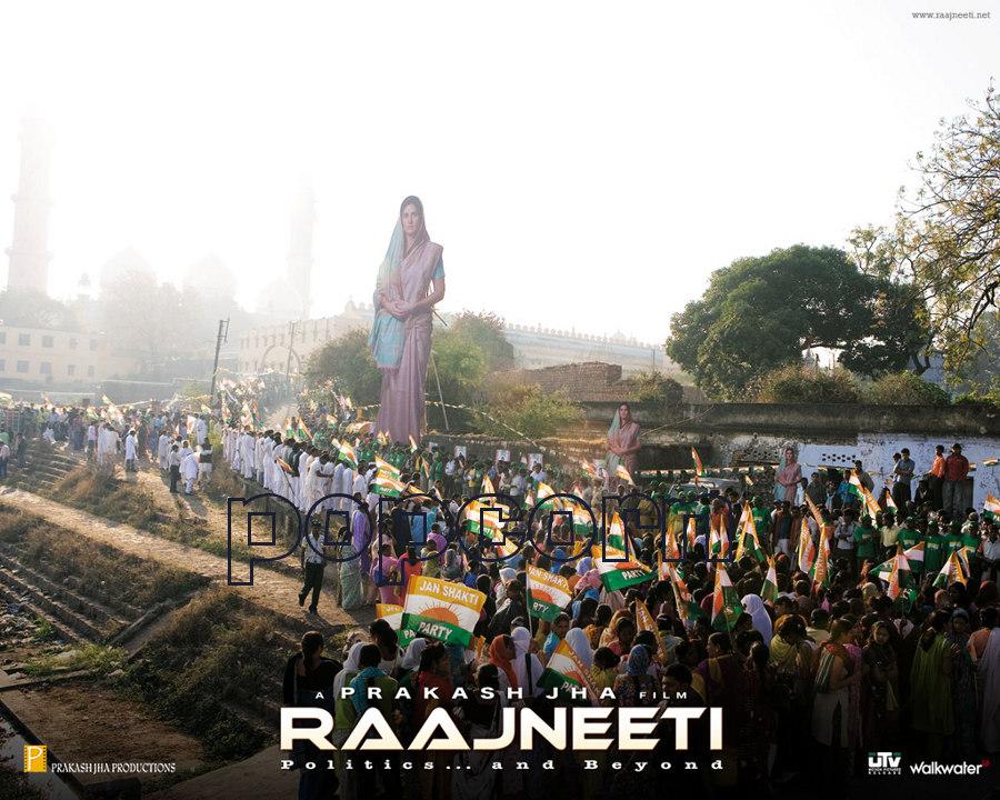 Rajneeti