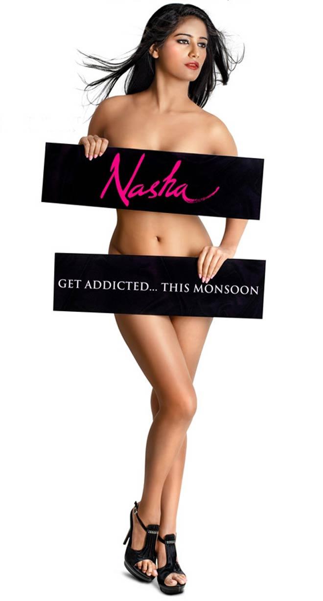 Nasha4