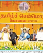 Tamil Confrence
