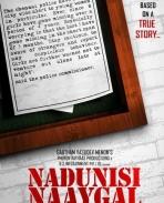 Nadunisi Naigal